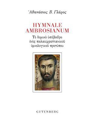 Hymnale Ambrosianum