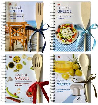 Σημειωματάριο Μαγειρικής & Συνταγές στα Αγγλικά (σετ 4 τόμων)
